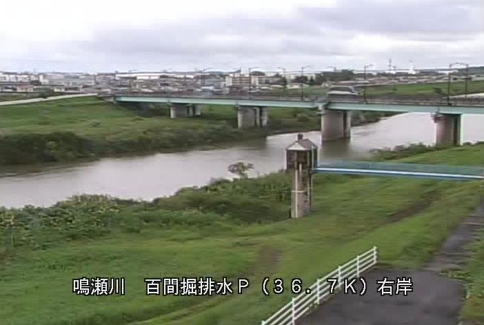 鳴瀬川三本木ライブカメラは、宮城県大崎市の三本木(百間掘排水)に設置された鳴瀬川が見えるライブカメラです。