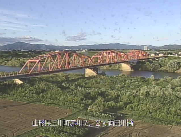 赤川両田川橋ライブカメラは、山形県三川町猪子の両田川橋に設置された赤川が見えるライブカメラです。