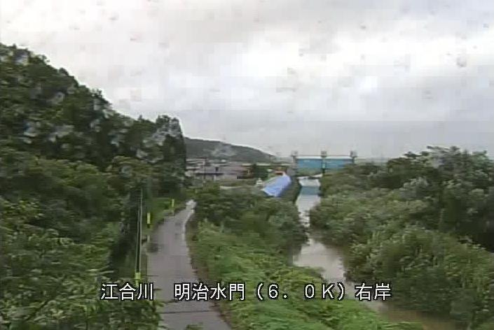 江合川明治水門ライブカメラは、宮城県石巻市前谷地の明治水門(三軒屋敷)に設置された江合川が見えるライブカメラです。