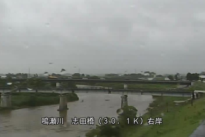 鳴瀬川志田橋上流ライブカメラは、宮城県大崎市松山下伊場野の志田橋上流に設置された鳴瀬川が見えるライブカメラです。