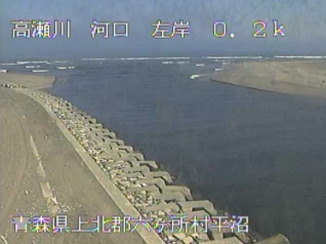高瀬川河口ライブカメラ(青森県六ヶ所村平沼)