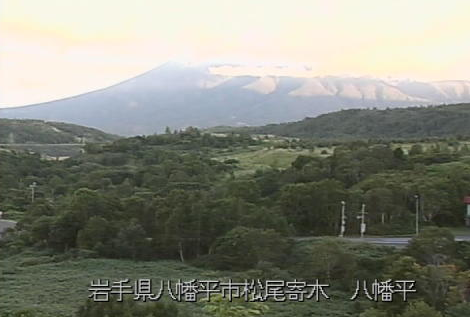 岩手山八幡平ライブカメラは、岩手県八幡平市緑ガ丘の八幡平に設置された岩手山が見えるライブカメラです。