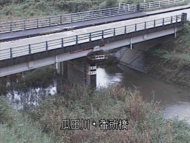 瓜田川番所橋ライブカメラは、宮崎県宮崎市高岡町の番所橋に設置された瓜田川が見えるライブカメラです。