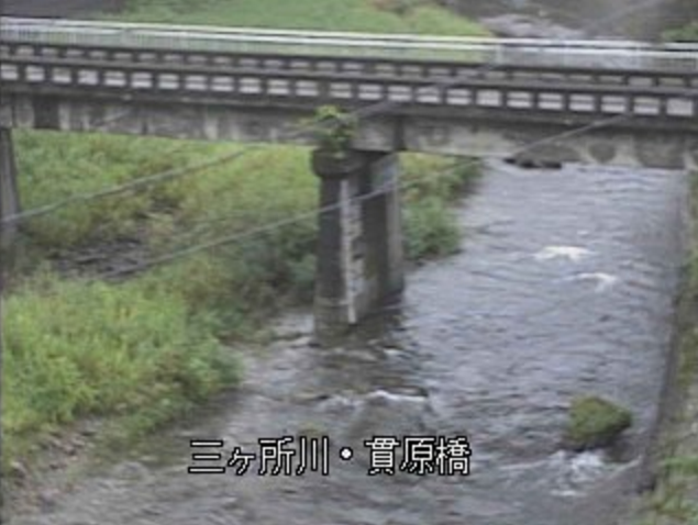 三ヶ所川貫原橋ライブカメラは、宮崎県五ヶ瀬町三ヶ所の貫原橋に設置された三ヶ所川(三ケ所川)が見えるライブカメラです。