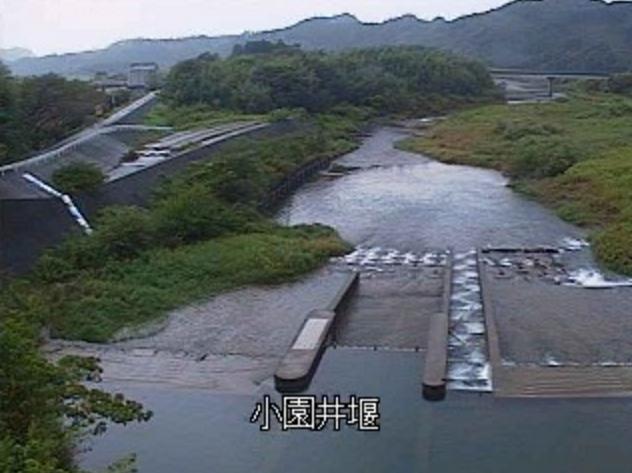 五十鈴川小園井堰ライブカメラは、宮崎県門川町門川尾末の小園井堰に設置された五十鈴川が見えるライブカメラです。
