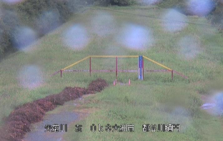 矢落川都谷川樋門ライブカメラは、愛媛県大洲市新谷の都谷川樋門(都谷川排水樋門)に設置された矢落川が見えるライブカメラです。