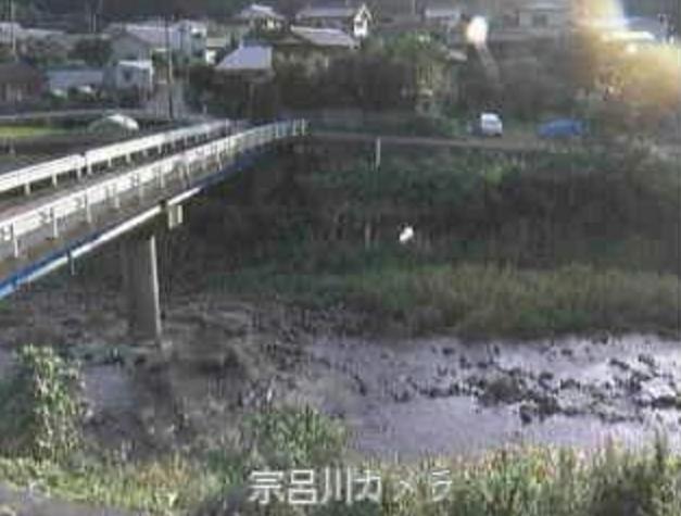 宗呂川宗呂ライブカメラは、高知県土佐清水市宗呂丙の宗呂に設置された宗呂川が見えるライブカメラです。
