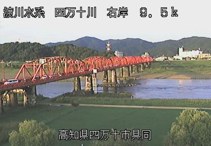 四万十川具同ライブカメラは、高知県四万十市具同の具同に設置された四万十川が見えるライブカメラです。