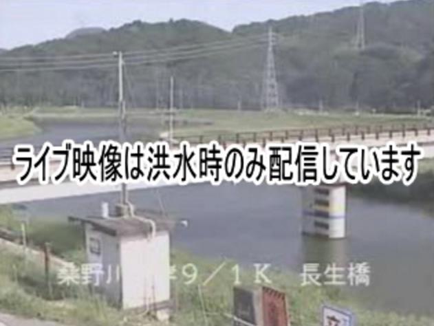 桑野川大原ライブカメラは、徳島県阿南市長生町の大原に設置された桑野川が見えるライブカメラです。