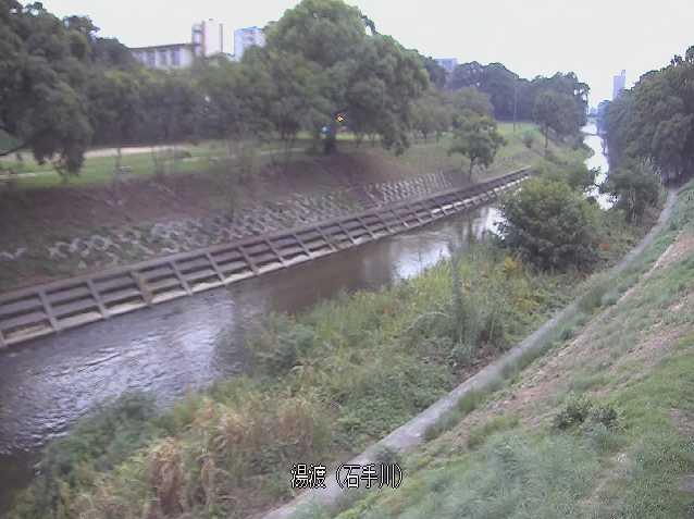 石手川湯渡ライブカメラは、愛媛県松山市樽味の湯渡(松山環状線・湯渡橋上流550m)に設置された石手川が見えるライブカメラです。
