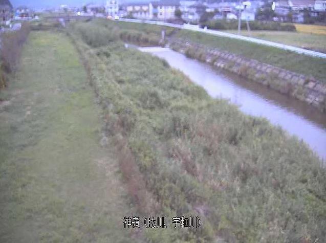 肱川神領ライブカメラは、愛媛県西予市宇和町の神領(三嶋橋上流)に設置された肱川が見えるライブカメラです。