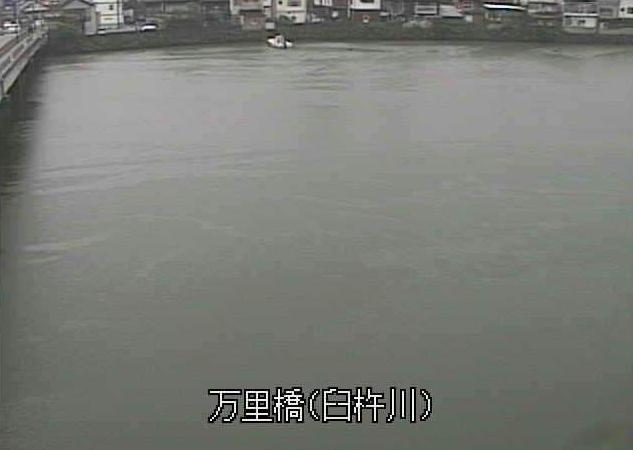 臼杵川万里橋ライブカメラは、大分県臼杵市市浜の万里橋に設置された臼杵川が見えるライブカメラです。