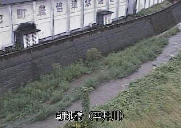 平井川朝地橋ライブカメラは、大分県豊後大野市朝地町の朝地橋に設置された平井川が見えるライブカメラです。