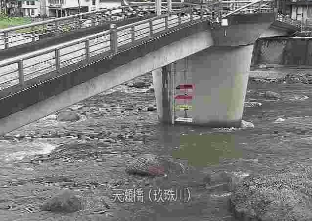 玖珠川天瀬橋ライブカメラは、大分県日田市天瀬町の天瀬橋に設置された玖珠川が見えるライブカメラです。