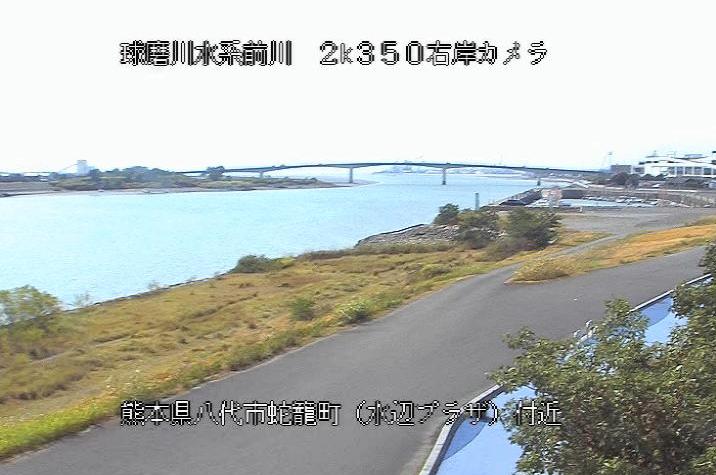 前川蛇篭地区水辺プラザライブカメラは、熊本県八代市蛇籠町の蛇篭地区水辺プラザに設置された前川が見えるライブカメラです。