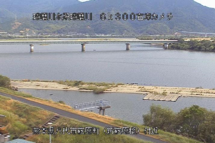 球磨川八代河川国道事務所ライブカメラは、熊本県八代市萩原町の八代河川国道事務所に設置された球磨川が見えるライブカメラです。