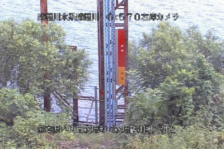球磨川萩原ライブカメラは、熊本県八代市萩原町の萩原水位観測所(萩原観測所)に設置された球磨川が見えるライブカメラです。