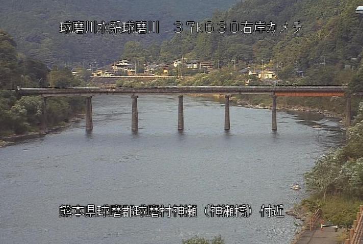 球磨川神瀬橋ライブカメラは、熊本県球磨村神瀬の神瀬橋に設置された球磨川が見えるライブカメラです。