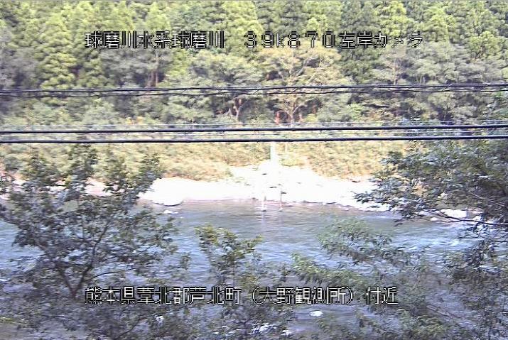 球磨川大野ライブカメラは、熊本県球磨村神瀬の大野(大野観測所)に設置された球磨川が見えるライブカメラです。