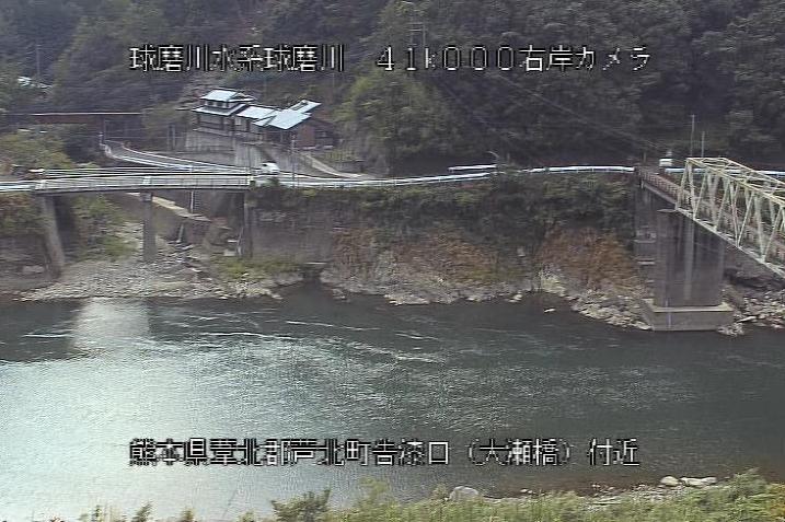 球磨川大瀬橋ライブカメラは、熊本県芦北町告の大瀬橋に設置された球磨川が見えるライブカメラです。