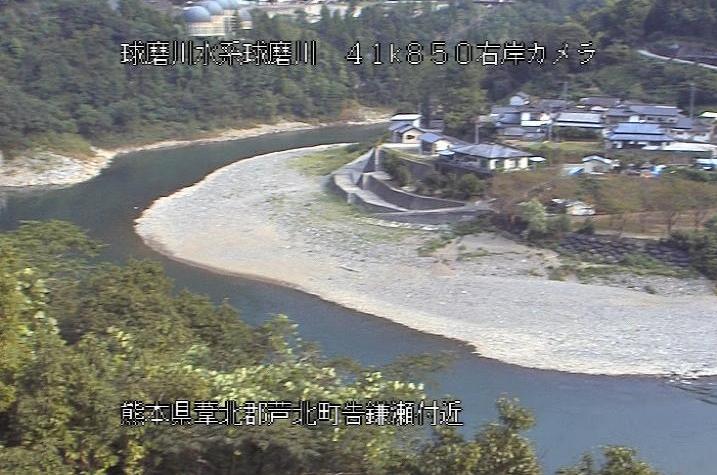 球磨川大瀬洞門ライブカメラは、熊本県芦北町告の大瀬洞門に設置された球磨川が見えるライブカメラです。