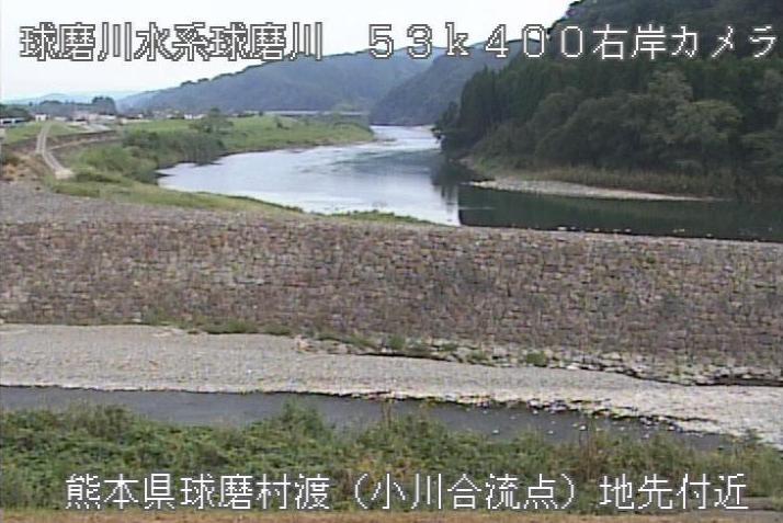 球磨川小川合流点ライブカメラは、熊本県球磨村渡の小川合流点に設置された球磨川が見えるライブカメラです。