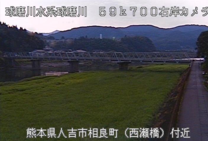 球磨川薩摩瀬ライブカメラは、熊本県人吉市相良町の薩摩瀬(西瀬橋付近)に設置された球磨川が見えるライブカメラです。