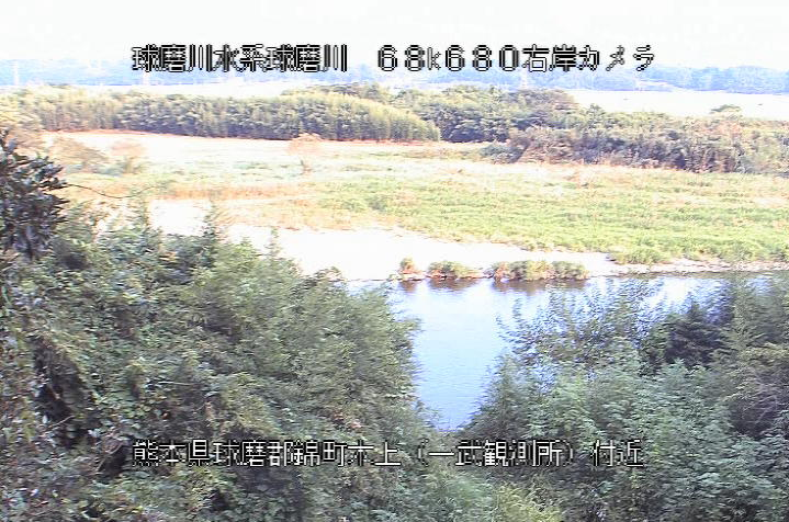球磨川一武ライブカメラは、熊本県錦町木上一武の一武水位観測所(一武観測所)に設置された球磨川が見えるライブカメラです。