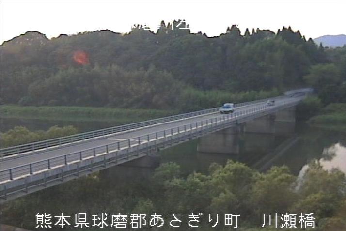 球磨川川瀬橋ライブカメラは、熊本県球あさぎり町須恵の川瀬橋に設置された球磨川が見えるライブカメラです。