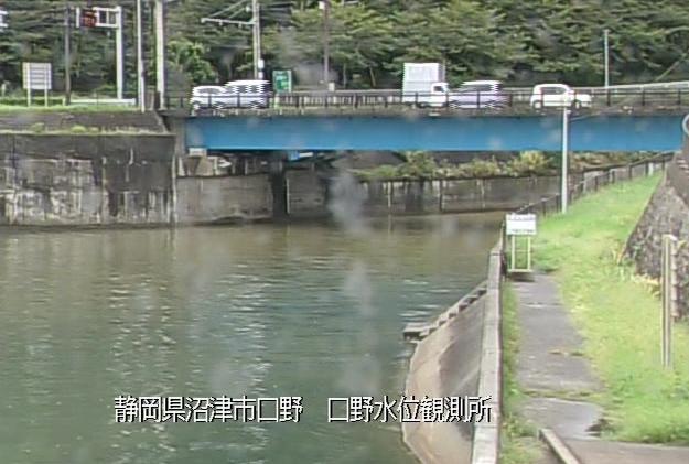狩野川口野河口ライブカメラは、静岡県沼津市口野の口野水位観測所に設置された狩野川・国道414号・口野橋が見えるライブカメラです。
