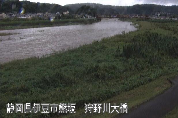 狩野川狩野川大橋ライブカメラは、静岡県伊豆市熊坂の狩野川大橋に設置された狩野川が見えるライブカメラです。