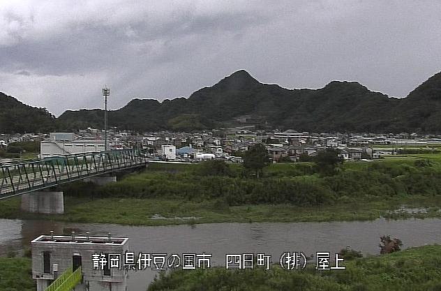 狩野川四日町排水機場ライブカメラは、静岡県伊豆の国市四日町の四日町排水機場に設置された狩野川が見えるライブカメラです。