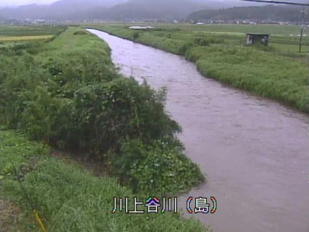 川上谷川永留川合流部ライブカメラは、京都府京丹後市久美浜町島の永留川合流部に設置された川上谷川が見えるライブカメラです。