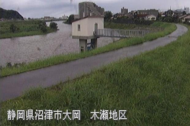 狩野川木瀬地区ライブカメラは、静岡県沼津市大岡の木瀬地区に設置された狩野川が見えるライブカメラです。