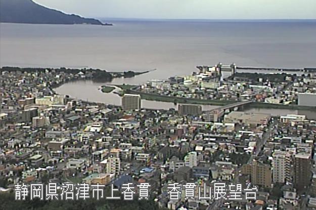 狩野川香貫山ライブカメラは、静岡県沼津市上香貫の香貫山(香貫山展望台)に設置された狩野川が見えるライブカメラです。