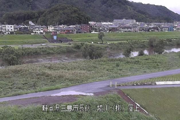 狩野川境川排水機場ライブカメラは、静岡県三島市長伏の境川排水機場に設置された狩野川が見えるライブカメラです。