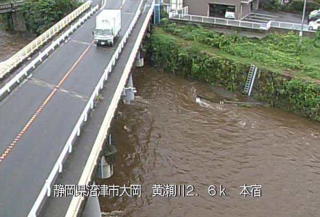 黄瀬川本宿ライブカメラは、静岡県長泉町本宿の本宿(新寿橋)に設置された黄瀬川が見えるライブカメラです。