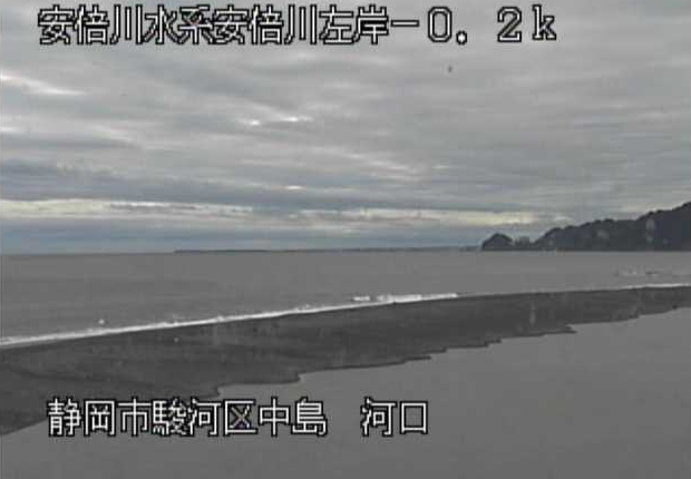 安倍川左岸河口ライブカメラは、静岡県静岡市駿河区の左岸河口に設置された安倍川が見えるライブカメラです。