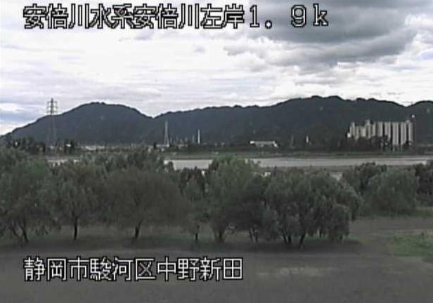 安倍川中野新田ライブカメラは、静岡県静岡市駿河区の中野新田に設置された安倍川が見えるライブカメラです。