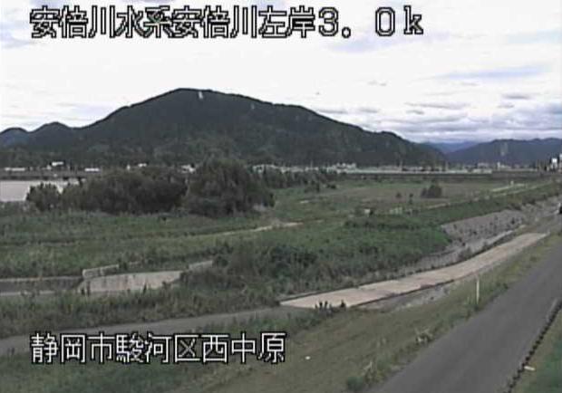 安倍川西中原ライブカメラは、静岡県静岡市駿河区の西中原に設置された安倍川が見えるライブカメラです。