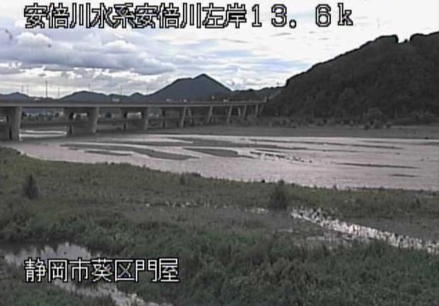 安倍川門屋ライブカメラは、静岡県静岡市葵区の門屋に設置された安倍川が見えるライブカメラです。