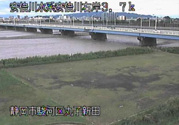 安倍川丸子新田ライブカメラは、静岡県静岡市駿河区の丸子新田に設置された安倍川が見えるライブカメラです。