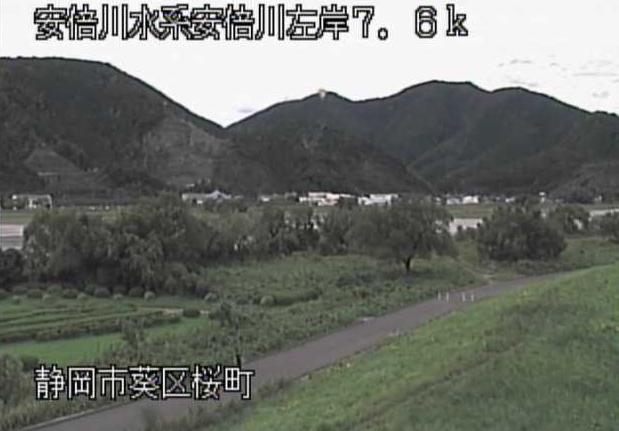 安倍川桜町ライブカメラは、静岡県岡市葵区の桜町に設置された安倍川が見えるライブカメラです。