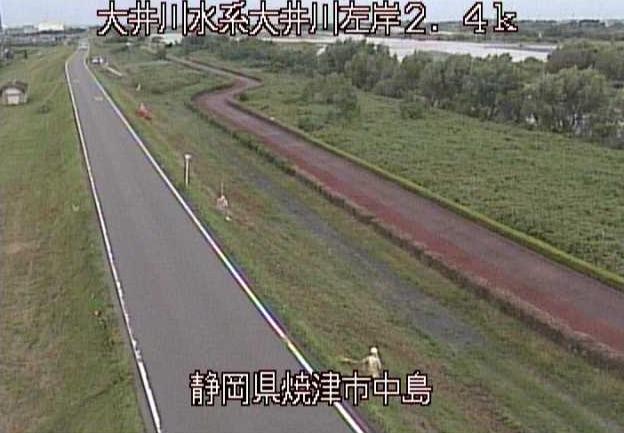 大井川中島ライブカメラは、静岡県焼津市の中島に設置された大井川が見えるライブカメラです。