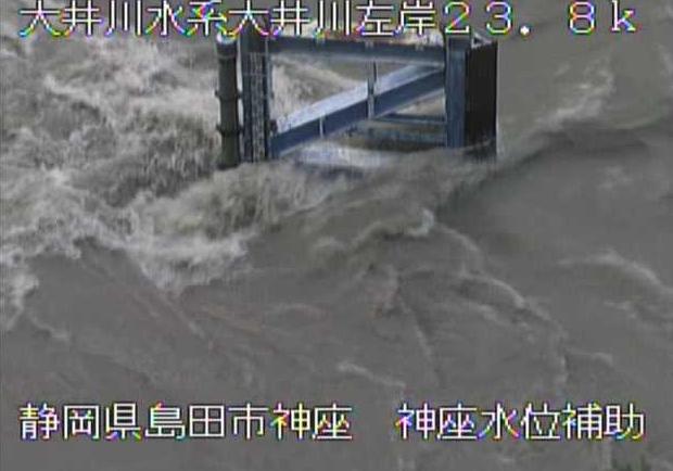 大井川神座水位観測所補助ライブカメラは、静岡県島田市神座の神座水位観測所補助に設置された大井川が見えるライブカメラです。
