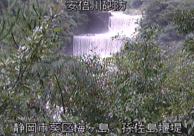 安倍川砂防孫佐島堰堤ライブカメラは、静岡県静岡市葵区の孫佐島堰堤に設置された安倍川砂防が見えるライブカメラです。
