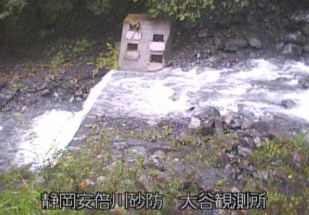 安倍川砂防大谷観測所ライブカメラは、静岡県静岡市葵区の大谷観測所に設置された安倍川砂防が見えるライブカメラです。