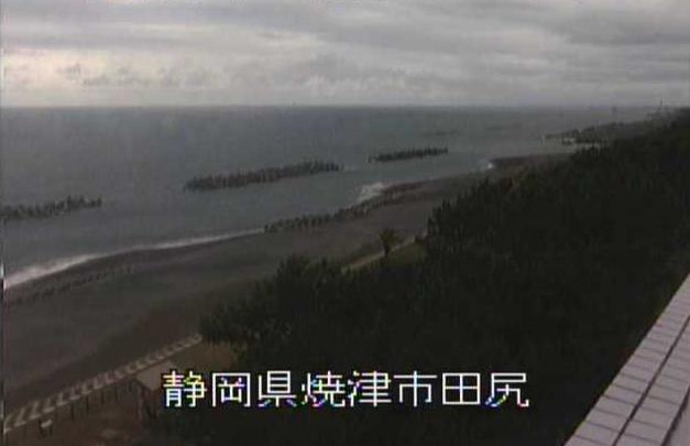 駿河海岸ディスカバリーパーク焼津天文科学館ライブカメラは、静岡県焼津市田尻のディスカバリーパーク焼津天文科学館に設置された駿河海岸・駿河湾が見えるライブカメラです。