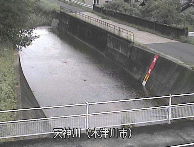 天神川木津川ライブカメラは、京都府木津川市山城町の木津川に設置された天神川が見えるライブカメラです。
