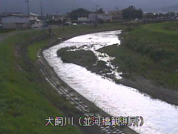 犬飼川並河橋観測所ライブカメラは、京都府亀岡市大井町の並河橋観測所(並河橋水位観測所)に設置された犬飼川が見えるライブカメラです。